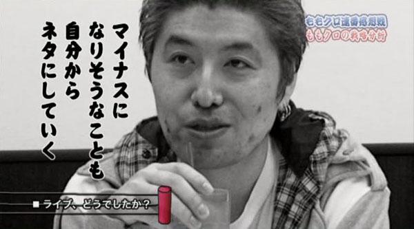 nifmp2_yoshidagou0005.jpg