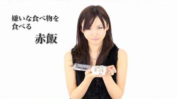 nifmp2_yoshikirisa0021.jpg