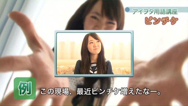 nifmp2_yougokouza0010.jpg