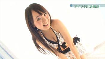 nifmp2_yougokouza0012.jpg