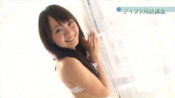nifmp2_yougokouza0014.jpg