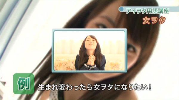 nifmp2_yougokouza0015.jpg