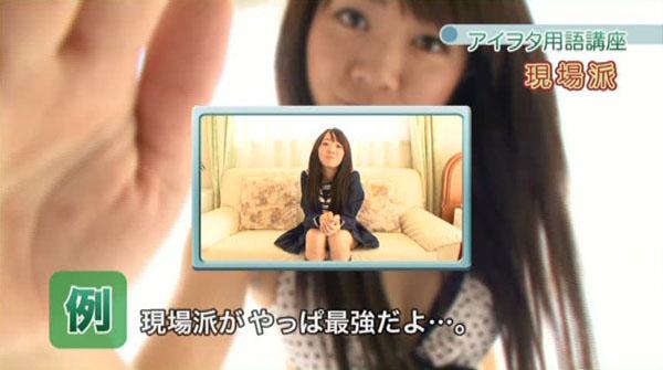 nifmp2_yougokouza0017.jpg