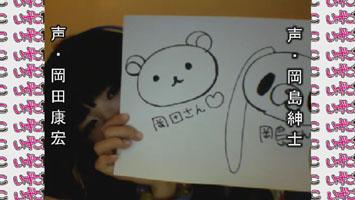 nifmp3_idolsengoku0018.jpg