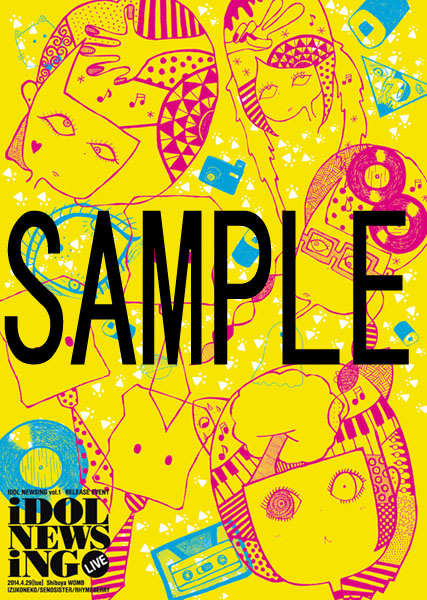 inl01_poster_sample
