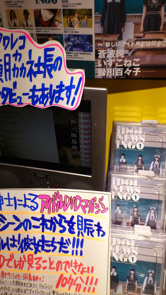 in01_towershibuya0003