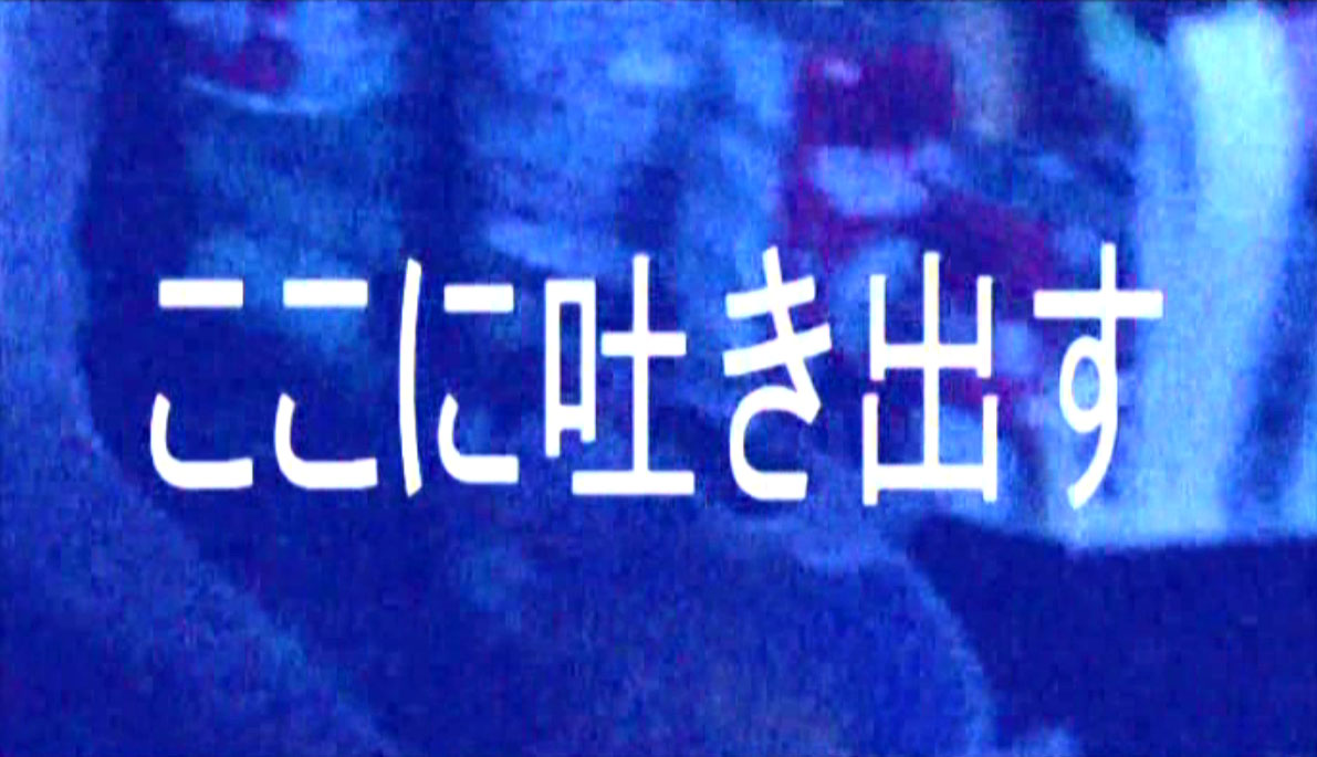 in01_idolotakurhyming0012