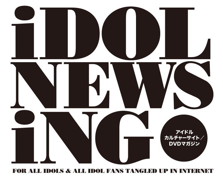 IN_logo0001