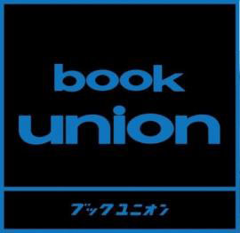 bookunion0001