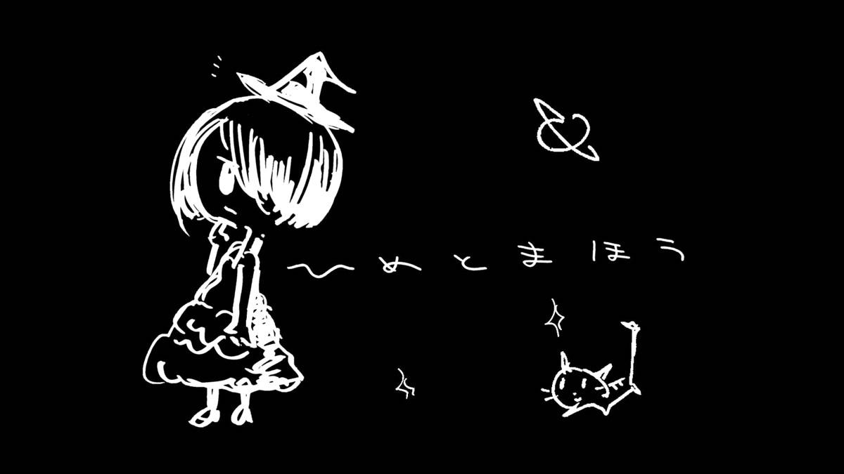 himetomahou_in_cap0001