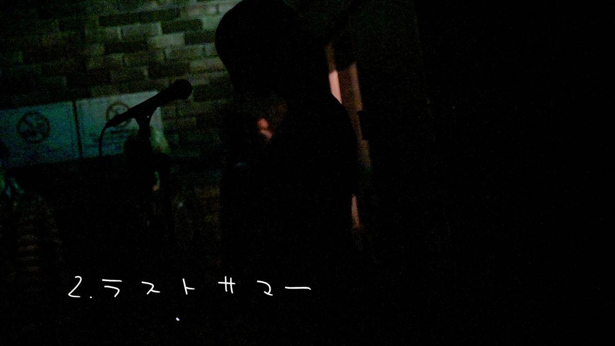 himetomahou_in_cap0010