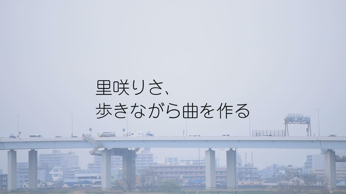 satosakirisa_in2_cap0002