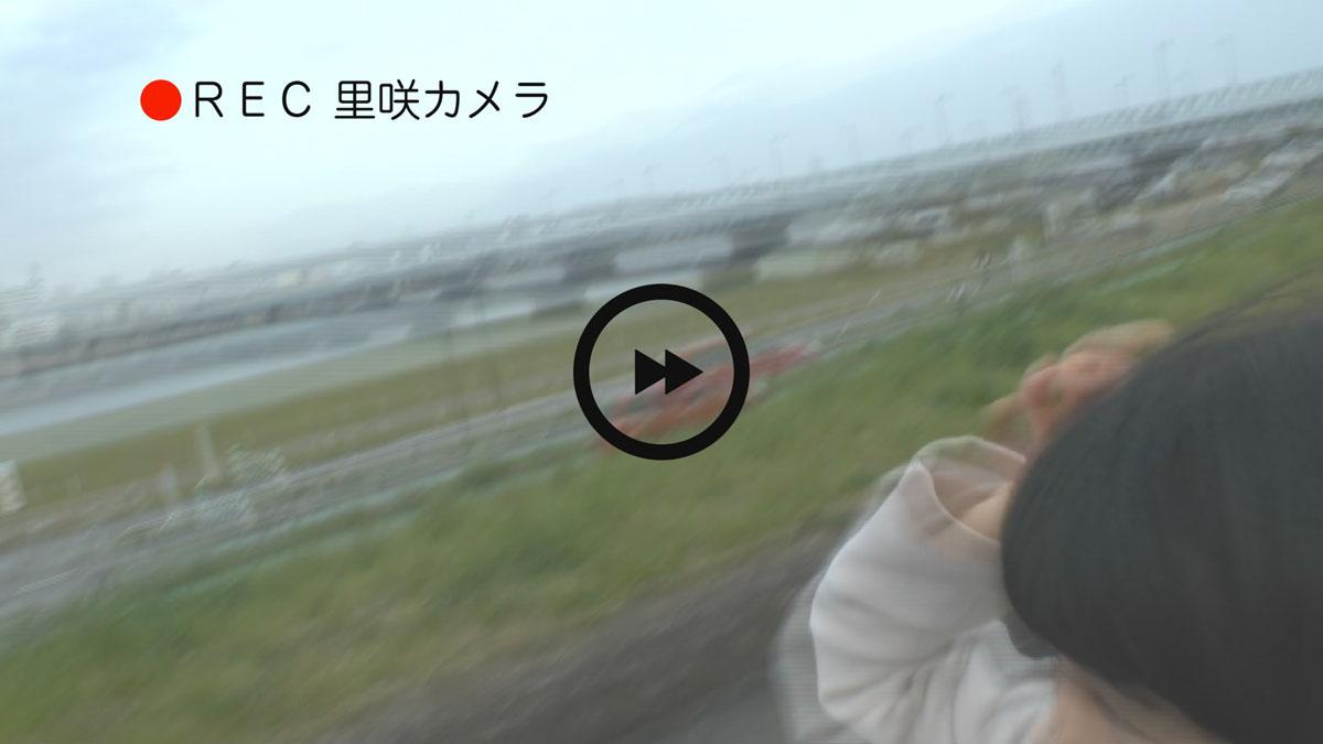 satosakirisa_in2_cap0006