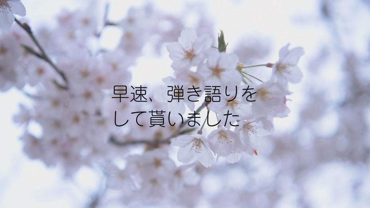 satosakirisa_in2_cap0021
