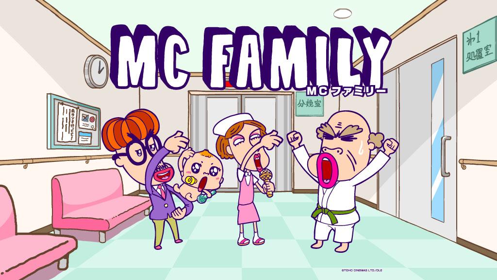 mcfamily2