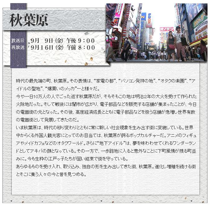shinnihonfudoki0002