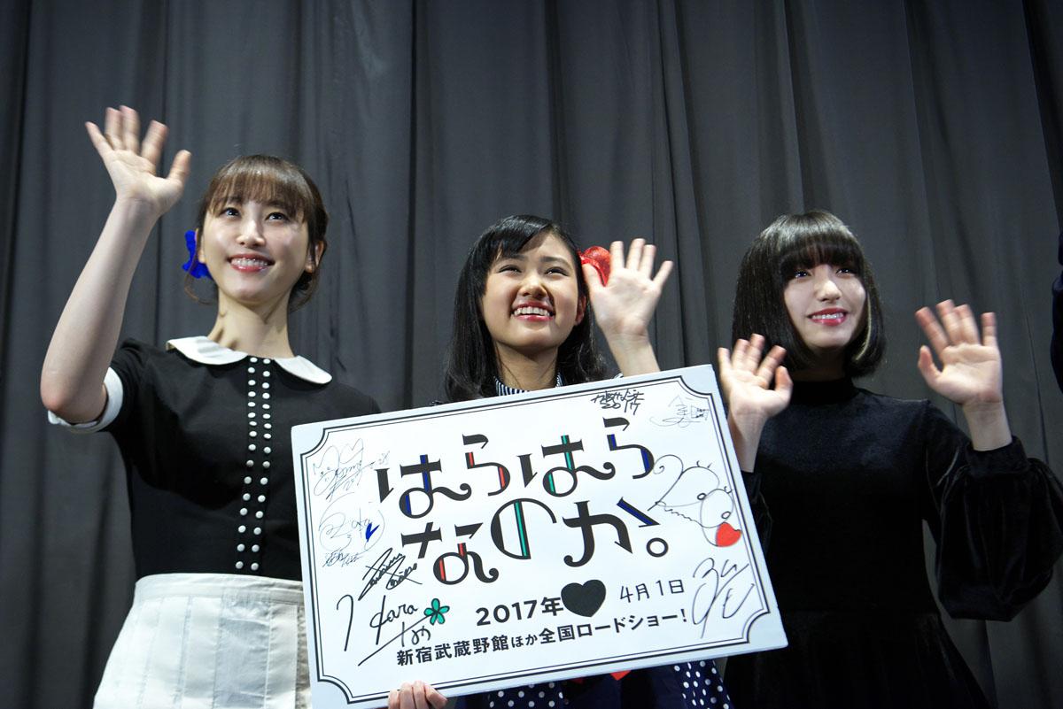 170307_haraharananoka_0023