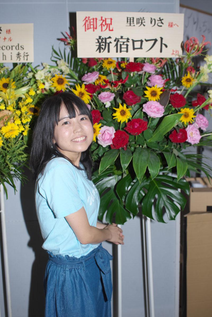 170922_satosakirisa_0010