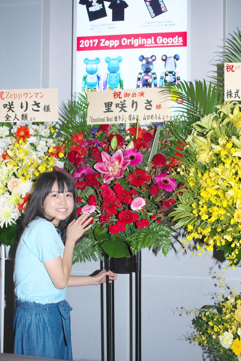 170922_satosakirisa_0017