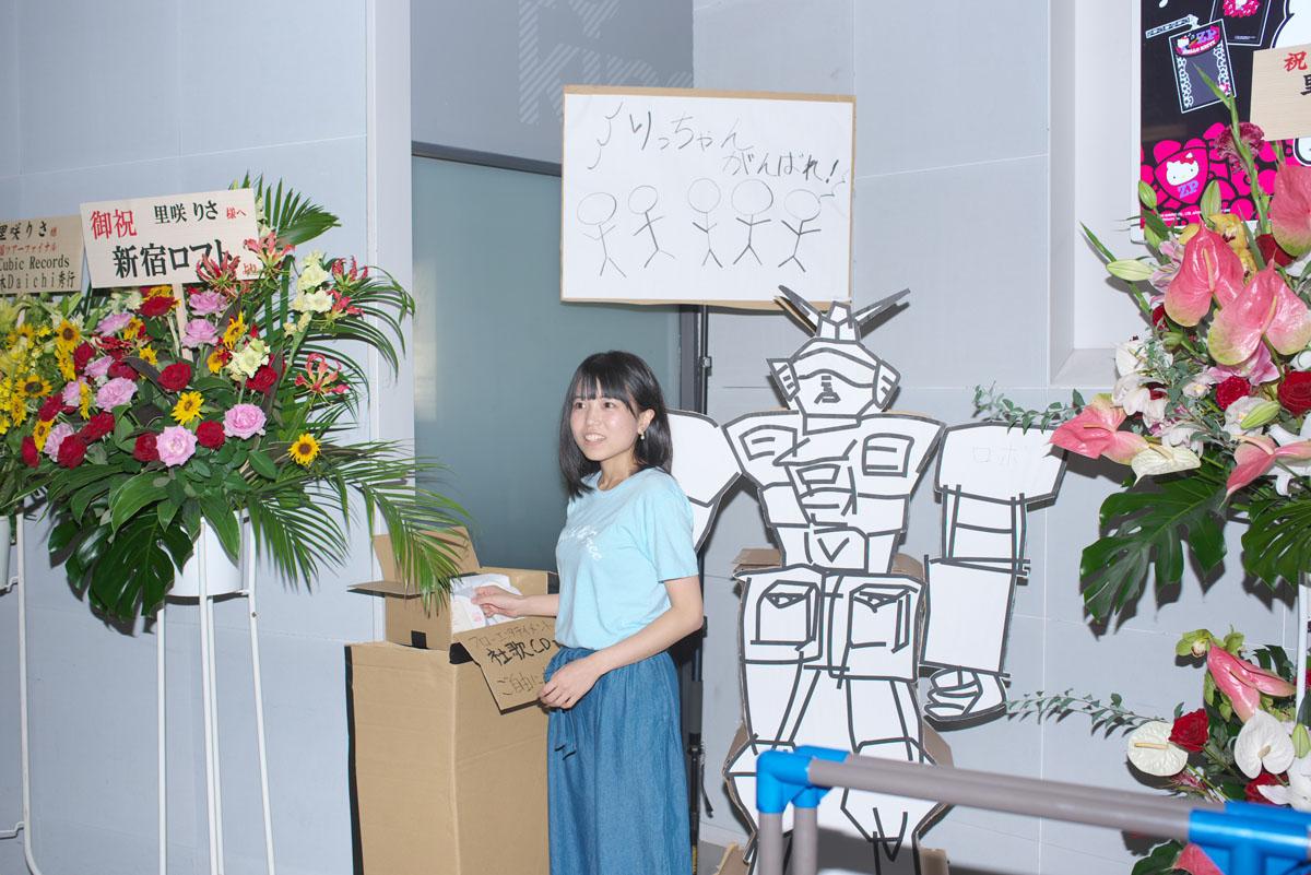 170922_satosakirisa_0021