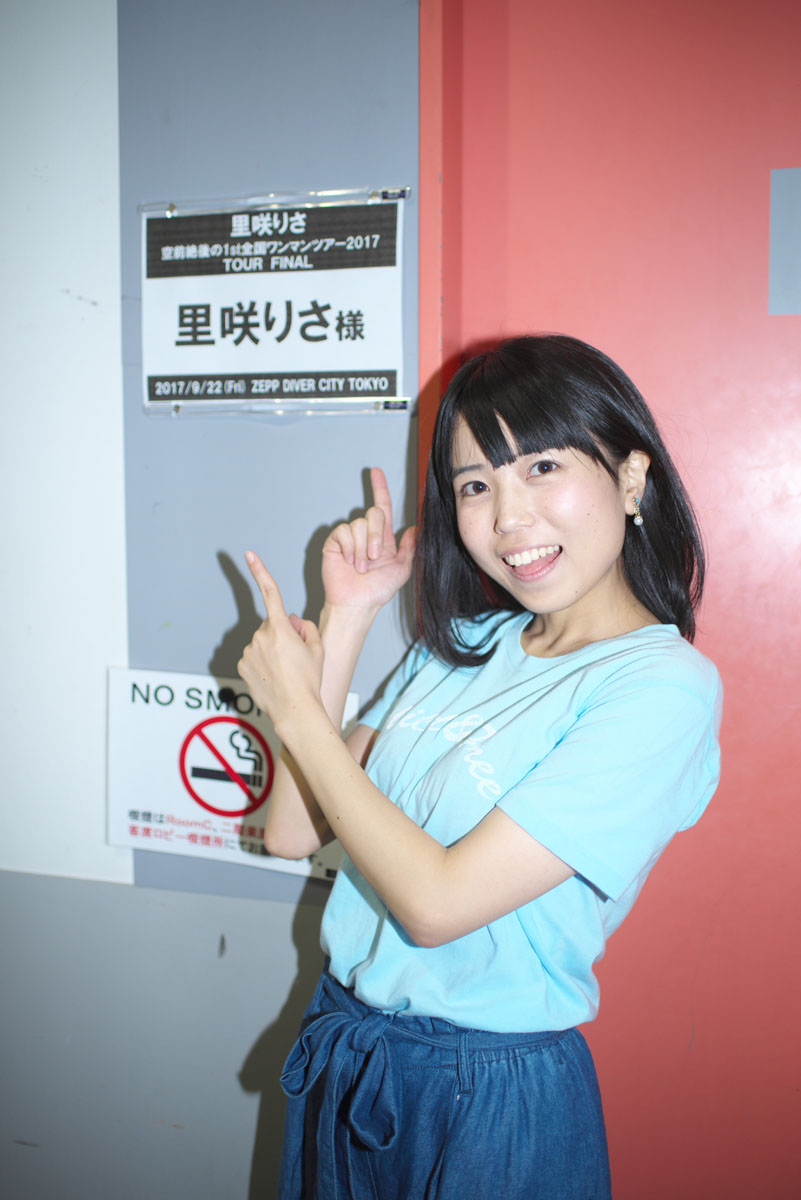 170922_satosakirisa_0024