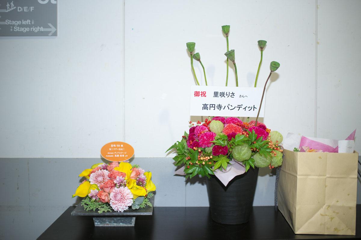 170922_satosakirisa_0027